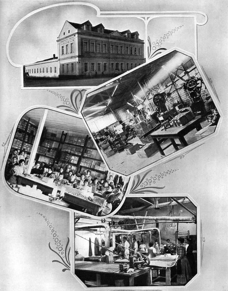 Porto Alegre - Fábrica Ernesto Neugebauer na década de 1930.