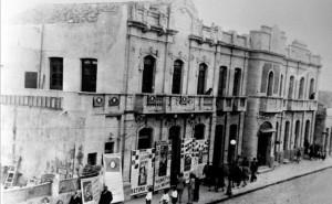 Alegrete Cine Teatro Ipiranga Rua Gaspar Martins 1941