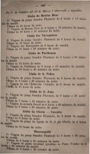 Carris 1901 4