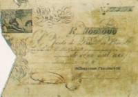 Banco do Brasil 100000 réis 1ªemissão 1810