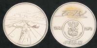 Medalha 25 anos Estado Israel 1973