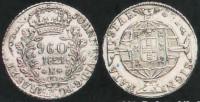 Moeda 960 réis D João VI Casa da Moeda RJ 1821
