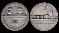 Medalha Farroupilha1(acervo Ronaldo Fotografia)