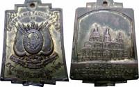 Medalha Lembrança Centenário Farroupilha 1935