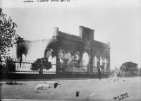EUA Biblioteca após batalha