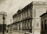 Porto Alegre Academia de Direito(Calegari)