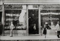 Porto Alegre Livraria Americana Rua da Praia 411-413 final déc1930