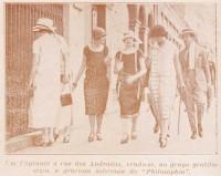 Porto Alegre Rua dos Andradas(Rua da Praia) Mascara 1925