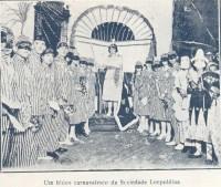 Porto Alegre Sociedade Leopoldina(Mascara)