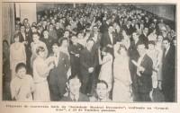 Porto Alegre Sociedade Musical Dynamite(Mascara 1925)