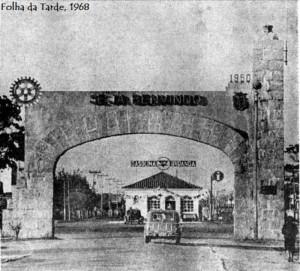 Rio Grande Pórtico entrada da cidade(acervo Lucia Angelina Herchmann Gonçalves)
