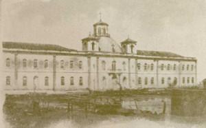 Rio Grande Santa Casa de Misericórdia