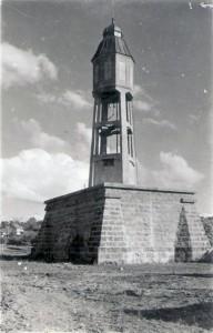 Santa Cruz do Sul Postal caixa d'água