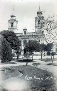 Bagé Praça Matriz