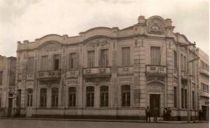 Cruz Alta Banco da Província