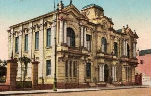 Cruz Alta Prefeitura Municipal