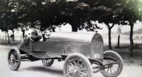 Guaíba Carro Antigo 1904