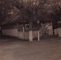 Guaíba Casa na Alegria 1960